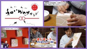 美都木さん 番組02